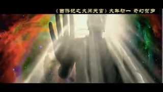 Nonton The Monkey King 2014   Donnie Yen Film Subtitle Indonesia Streaming Movie Download