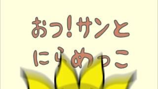 にらめっこ篇(2)