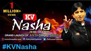 KV Nasha is an anti drugs song by renowned poet Dr Kumar Vishwas. This song encapsules the menace of Drugs among youth.