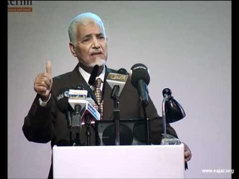 الإعجاز التشريعي في الطلاق - أ.د. محمد غنايم