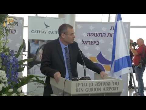 קתאי פסיפיק נוחתת בישראל- יריב לוין שר התיירות הבוקר בנתב