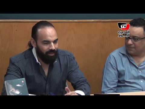 وليد خيري يستضيف الكاتب عبد الرحيم كمال لمناقشة كتابه الجديد