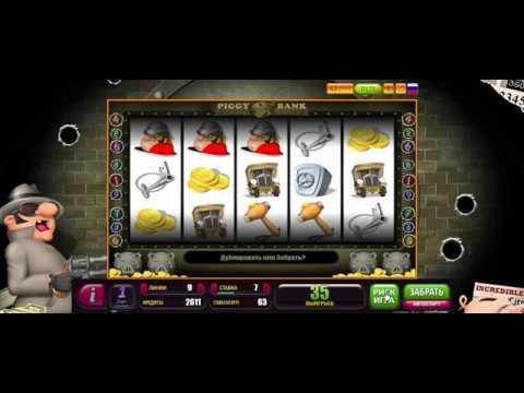 Играть в игровые автоматы бесплатно и без регистрации в поросят