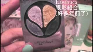 【玩物】日本雜誌Cutie 9月號化妝袋/化妝品大配搭