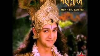 Video SERULING Krishna Mahabharat MP3, 3GP, MP4, WEBM, AVI, FLV November 2018