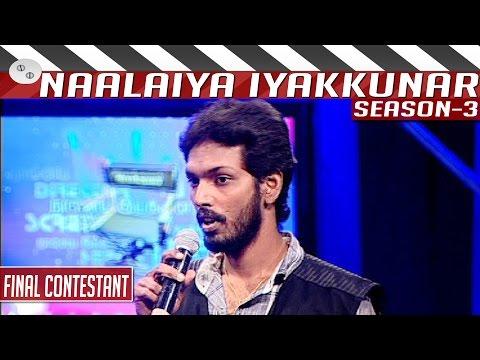 Naalaiya-Iyakkunar-3-Finalists-Chandru-Kalaignar-TV