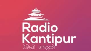 K Chha Nepal with RJ Mahesh - 23 July 2016 Like us at: https://www.facebook.com/kantipurradio Follow us at:...