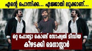 Video മാസ് ലുക്കില് ഇക്ക വീണ്ടും   #Mammootty   #PathinettamPadi   filmibeat Malayalam MP3, 3GP, MP4, WEBM, AVI, FLV Maret 2019