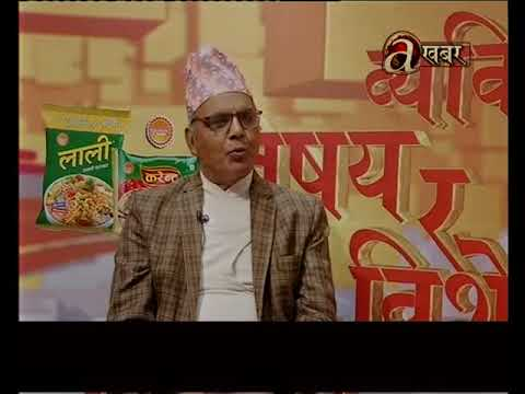 (Bekti Bishaya Ra Bishesh - Ishwori P. Pokharel - Duration: 31 minutes.)