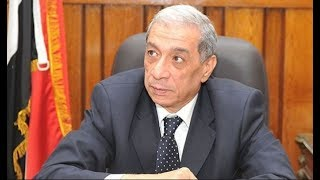 An Egyptian court on Saturday sentenced 28 people to death over the killing of the country's top prosecutor. The court also ...