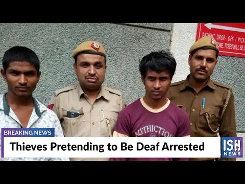 Thieves Pretending To Be Deaf Arrested
