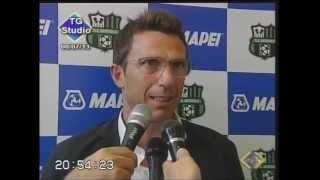 Sassuolo Calcio 2013/2014 - Servizio TG TeleStudio Modena - Lunedì 8 Luglio 2013