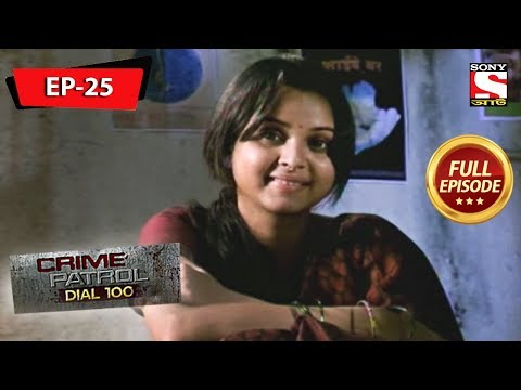Crime Patrol Dial 100 - ক্রাইম প্যাট্রোল - Bengali - Full Episode 25 - 8th June, 2019