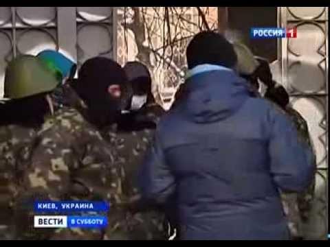 События на Украине становиться очень похожеми на Сирию январь 2014 Евромайдан или мятежники (видео)