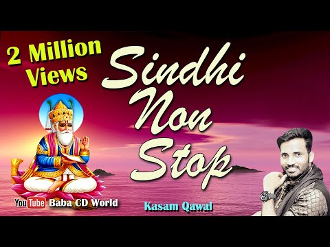 Sindhi Non Stop | Kasam Qawwal | Jhulelal DJ Remix | Sindhi Song New | Baba CD World