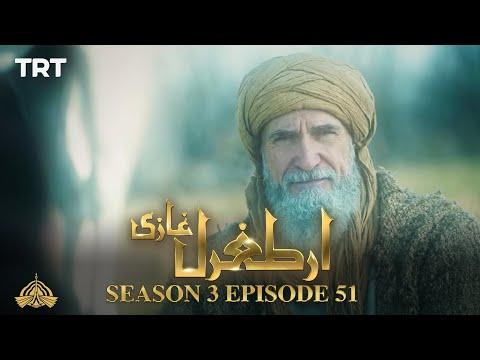 Ertugrul Ghazi Urdu | Episode 51| Season 3
