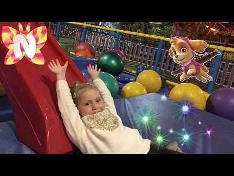 ВЛОГ Николь Развлечения супер горка Щенячий Патруль влог Для Детей парк развлечений Amusement Park (видео)