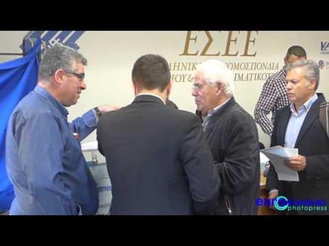 ΕΣΕΕ: Πρώτος στις εκλογές ο συνδυασμός του Β. Κορκίδη