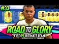 Download Lagu FIFA 19 ROAD TO GLORY #33 - HUGE TEAM CHANGES! Mp3 Free