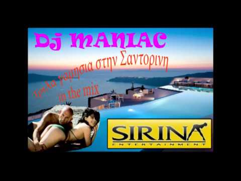 gamisia - Palio akyro mix apo kapoion DJ Maniac . Enjoy ;)