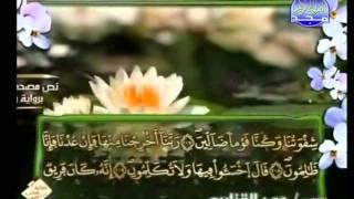 المصحف الكامل برواية ورش  للشيخ عمر القزابري الجزء 18 HD