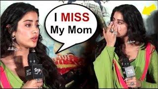 Video Jhanvi Kapoor  Breaks Down After Missing Mom Sridevi At Dhadak Movie Trailer Launch MP3, 3GP, MP4, WEBM, AVI, FLV Juni 2018