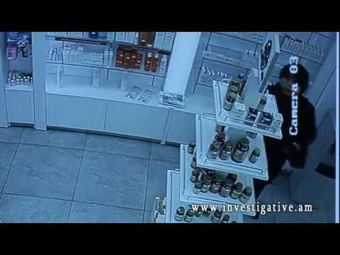 Գողություն Երևանում գործող դեղատնից (տեսանյութ, լուսանկարներ)