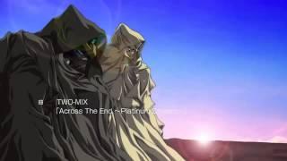 Gundam Wing Frozen Teardrop