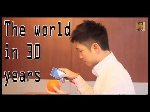 這就是蘋果時代,三十年後的世界?