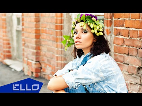 Karina Smirnova, Napalm - Day In December (Klinedea Remix)