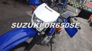 1. SUZUKI DR650SE 2004