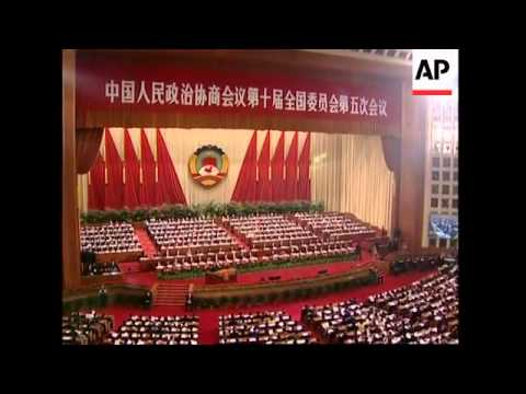 Chinese People's Political Consultative Conference opens