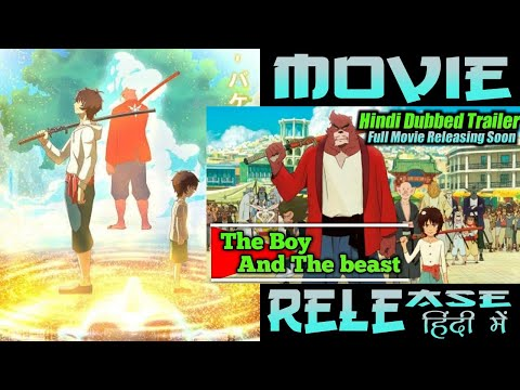 The Boy and The Beast | Full Movie in Hindi dubbed |  Anime Hindi Movies | Link in Description.