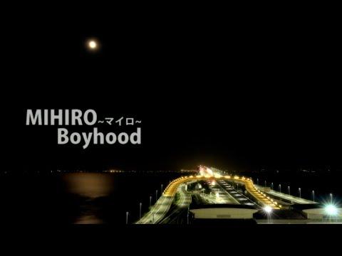 MIHIRO ггггг  Boyhood - Music Video Short Ver.