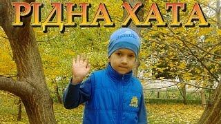 Дитячий вірш про Україну