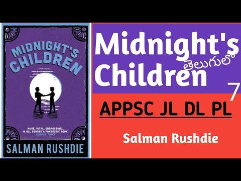 Midnight's Children by Salman Rushdie in Telugu I Junior Lecturers Degree Polytechnic English