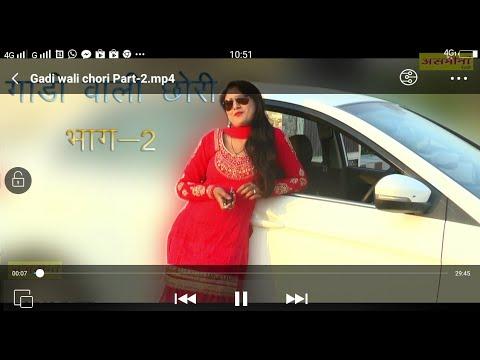Video गाड़ी वाली छोरी पार्ट -2- FULL HD || new asmeena mewati video 2018 download in MP3, 3GP, MP4, WEBM, AVI, FLV January 2017