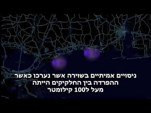 Quantenmechanik - Kapitel 6 hebräische Untertitel.avi