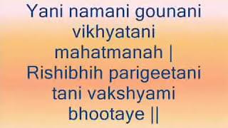 Video Vishnu Sahasranamam MS Subbulakshmi download in MP3, 3GP, MP4, WEBM, AVI, FLV January 2017