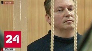Отсидевший шесть лет чиновник попался снова - на взятках