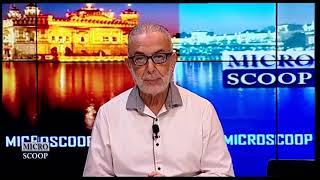 """Edito_BENCHENOUF:"""" Sud algérien: La colère gronde!"""" le 07/07/2021"""