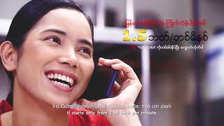 True 00600 Mingalaba SIMCARD