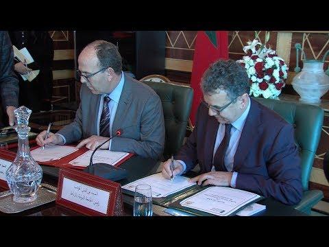 توقيع اتفاقية بين مجلس المستشاري والجامعة الدولية للرباط