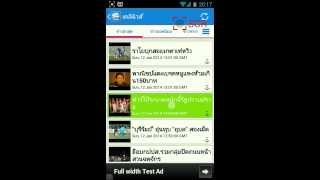 Thai News YouTube video