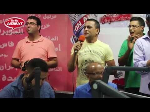 كشكول شعبي بالعربية و الأمازيغية هدية حميد السرغيني لعرسان ألف هنية و هنية 3