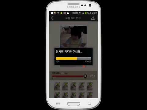 Video of SUMZZAL - Animated GIF Camera