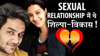 Download Video Shocking ! Shilpa Shinde and Vikas Gupta were in a physical relationship ? MP3 3GP MP4