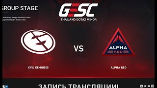 Evil Geniuses vs Alpha Red, GESC: Bangkok [Mortalles]