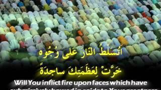 Dua Kumayl - Sadiq Ahangaran - Arabic sub English