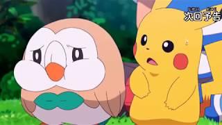 Pokemon Sun & Moon - Episode 97 Preview by PokeOrigin